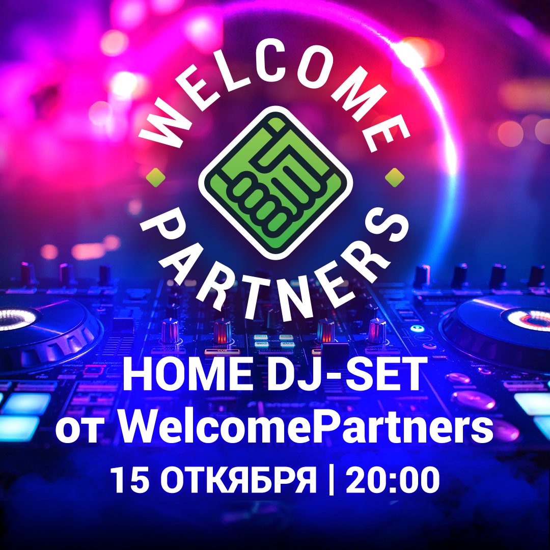 Welcome Dj-Set VI