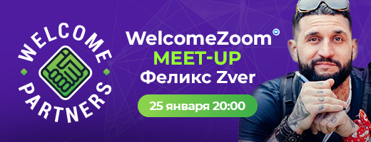 WelcomeZoom Meet-Up  from WelcomePartners!